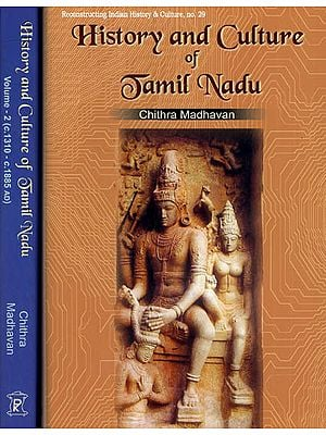 History and Culture of Tamil Nadu (Set of 2 Volumes)
