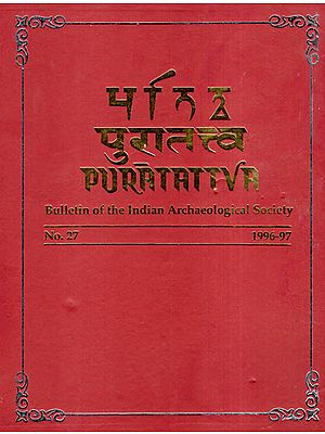 Puratattva: Bulletin of the Indian Archaeological Society (No. 27, 1996-97)