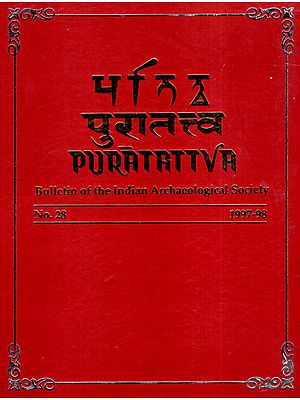 Puratattva: Bulletin of the Indian Archaeological Society (No. 28, 1997-98)