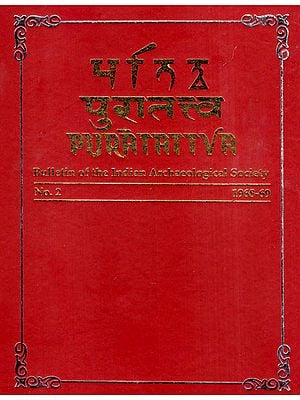 Puratattva: Bulletin of the Indian Archaeological Society (No. 2, 1968-69)