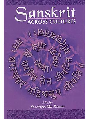 Sanskrit Across Cultures