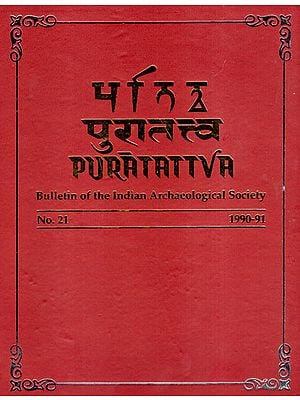 Puratattva: Bulletin of the Indian Archaeological Society (No. 21, 1990-91)