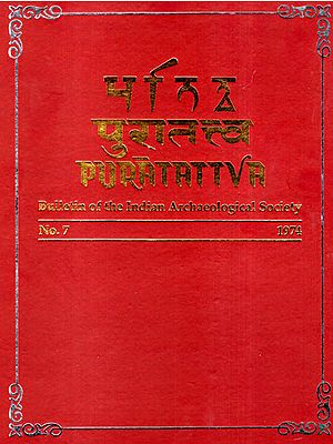 Puratattva: Bulletin of the Indian Archaeological Society (No. 7, 1974)