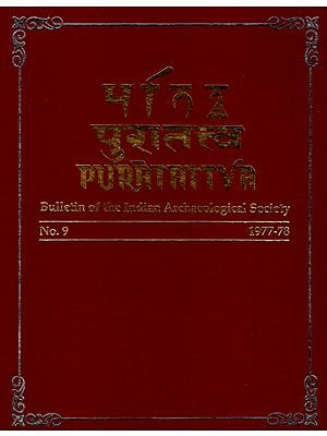 Puratattva: Bulletin of the Indian Archaeological Society (No. 9, 1977-78)