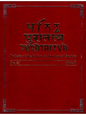 Puratattva: Bulletin of the Indian Archaeological Society (No. 29, 1998-99)