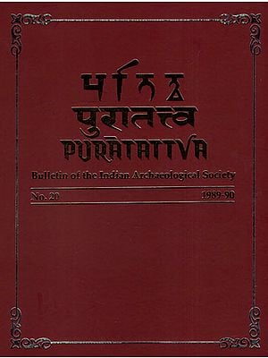 Puratattva: Bulletin of the Indian Archaeological Society (No. 20, 1989-90)