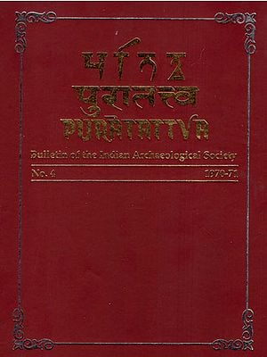 Puratattva: Bulletin of the Indian Archaeological Society (No. 4, 1970-71)