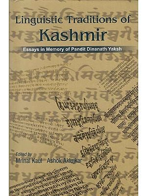 Linguistics Traditions of Kashmir