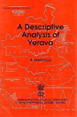 A Descriptive Analysis of Yerava