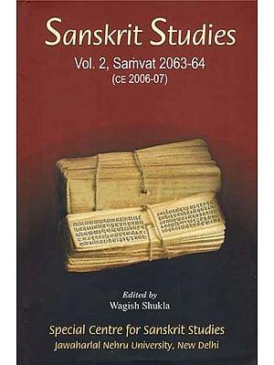 Sanskrit Studies Vol- 2 (Samvat 2063-64)