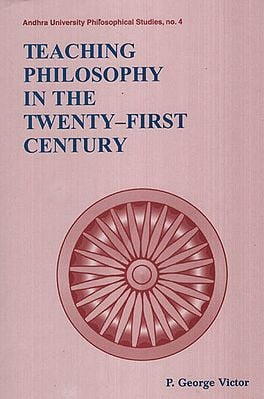 Teaching Philosophy in The Twenty-First Century