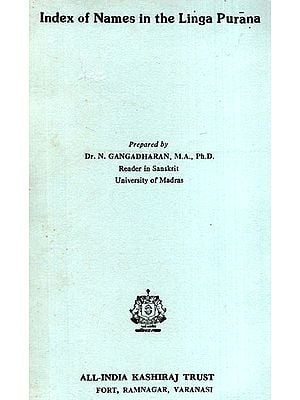 Index of Names in the Linga Purana (An Old and Rare Book)