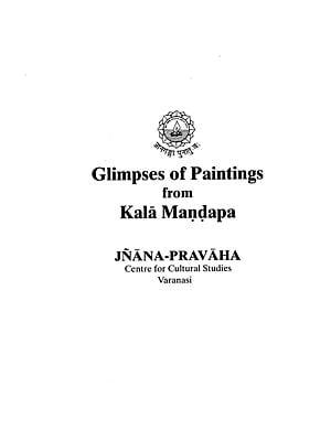 Glimpses of Paintings From Kala Mandapa