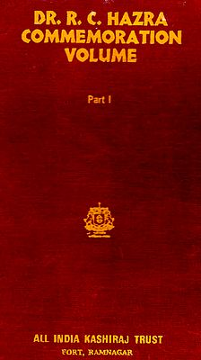 Dr. R.C. Hazra Commemoration Volume - Part 1 (An Old and Rare Book)