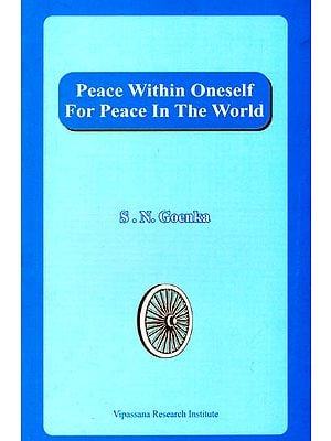 Peace Within Oneself for Peace in the World