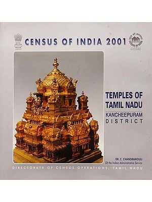 Temples of Tamil Nadu - Kancheepuram District