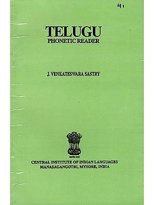 Telugu Phonetic Reader
