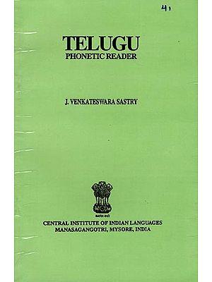 Telugu Phonetic Reader