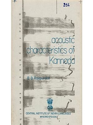 Acoustic Characteristics of Kannada (An Old and Rare Book)