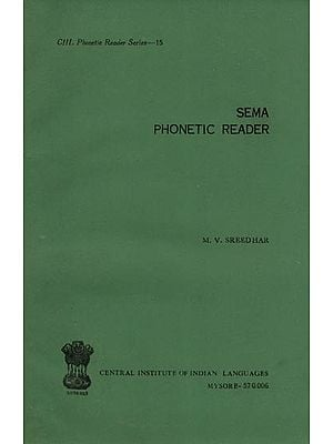 Sema Phonetic Reader (An Old and Rare Book)