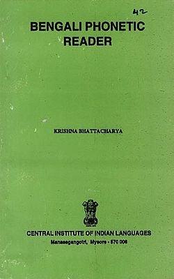 Bengali Phonetic Reader