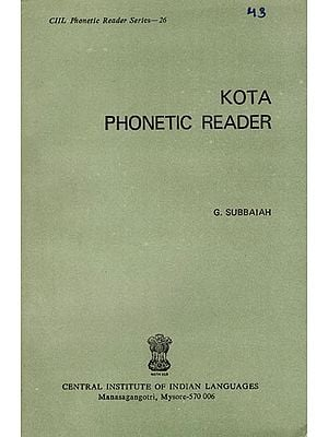Kota Phonetic Reader