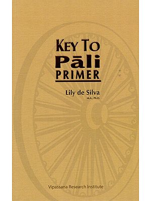 Key to Pali Primer