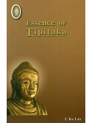 Essence of Tipitaka
