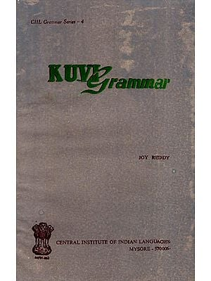 Kuvi Grammar (An Old and Rare Book)