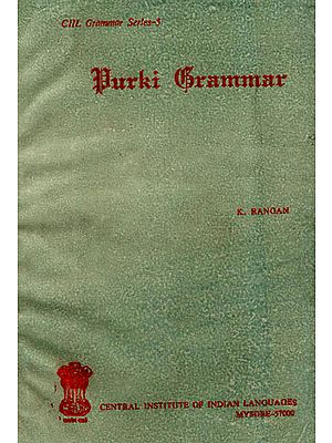 Purki Grammar (An Old and Rare Book)
