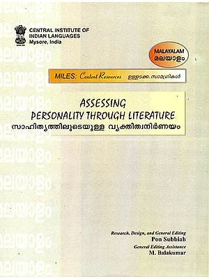 Assessing Personality Through Literature (Volume 5)