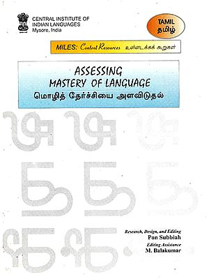 Assessing Mastery of Language (Volume 2)