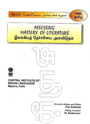 Assessing Mastery of Literature (Volume 3)