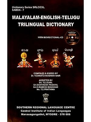 Malayalam-English-Telugu Trilingual Dictionary (With CD)