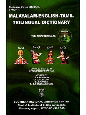 Malayalam-English-Tamil Trilingual Dictionary (With CD)