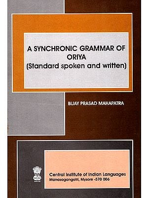 A Synchronic Grammar of Oriya (Standard Spoken and Written)
