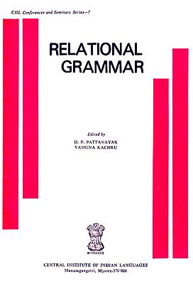 Relational Grammar: A Colloquium (An Old and Rare Book)