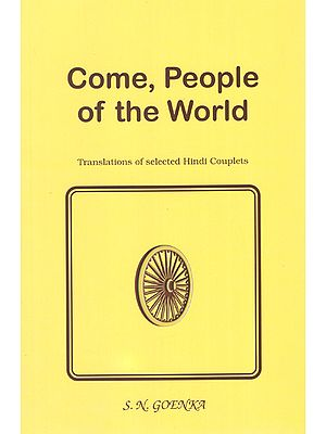 Come, People of the World (Couplets)