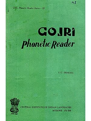 Gojri Phonetic Reader (An Old and Rare Book)