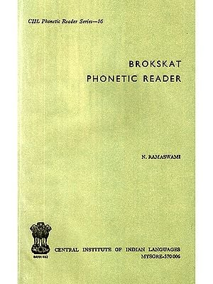 Brokskat Phonetic Reader (An Old and Rare Book)