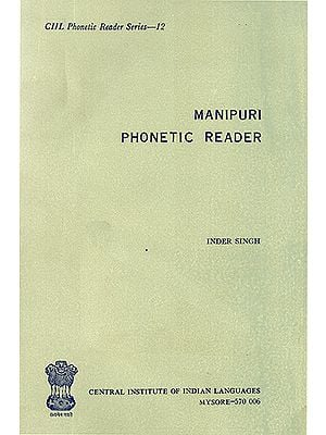 Manipuri Phonetic Reader (An Old and Rare Book)