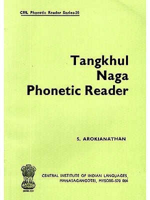 Tangkhul Naga Phonetic Reader (An Old and Rare Book)