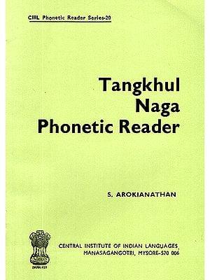 Tangkhul Naga Phonetic Reader (An Old and Rare Book)