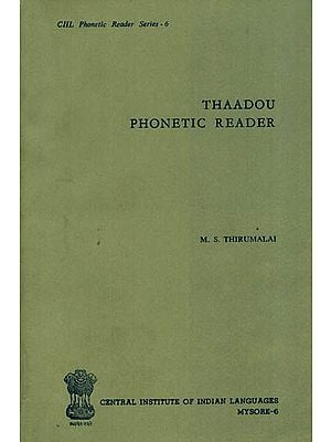 Thaadou Phonetic Reader (An Old and Rare Book)