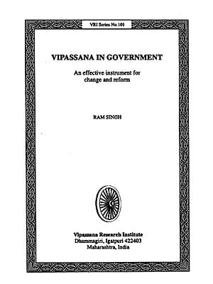 Vipassana in Government (Pamphlet)