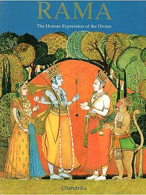 Rama- The Human Expression of the Divine