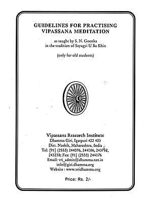 Guidelines For Practising Vipassana Meditation (Pamphlet)