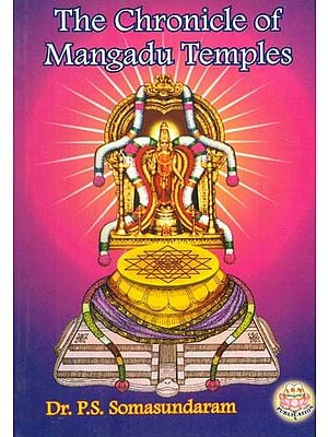 The Chronicle of Mangadu Temples