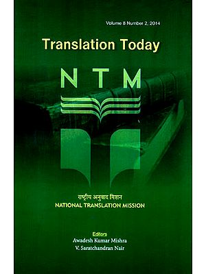 Translation Today: Volume 8 (Issue 2)