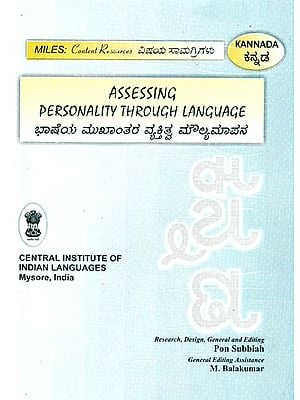 Assessing Personality Through Language (Volume 4)